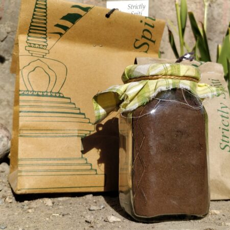 Coffee Bags Jar